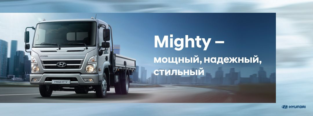 New_Mighty